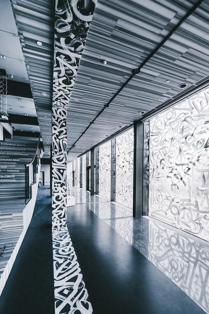 Фото №2 - Покрас Лампас и его каллиграфия в Hyundai Motorstudio