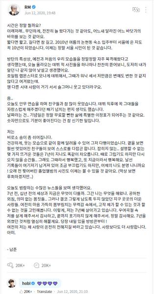 Фото №3 - BTS исполнилось 7 лет: душевное послание Ким Намджуна всем ARMY