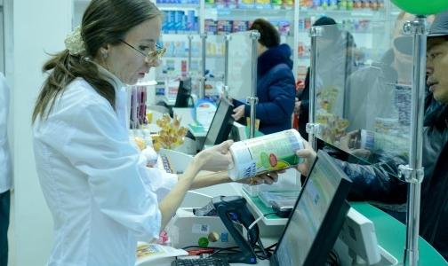 Фото №1 - В России усложняют продажу лекарств, популярных среди наркоманов