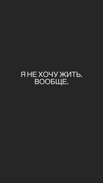 Фото №3 - «Не хочу жить вообще»: Саша Стриженова пожаловалась на суицидальные мысли после развода
