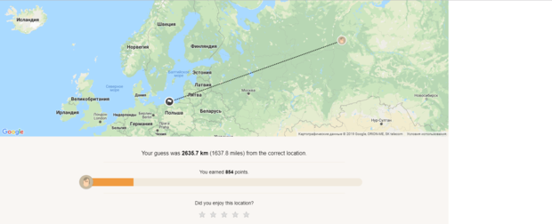 Фото №1 - Сайт дня: угадай местоположение и получи очки