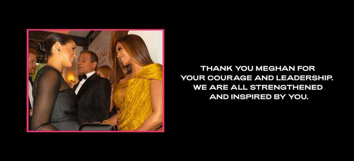 Фото №2 - Звезды со всего мира поддержали Меган Маркл