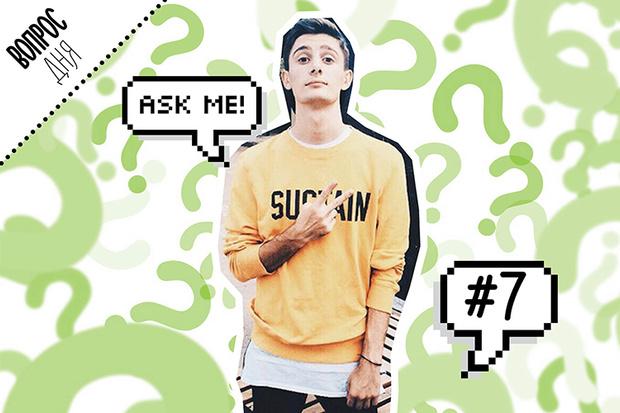Фото №1 - Вопрос дня: Друзья говорят, что я часто веду себя грубо. Стоит ли прислушиваться?