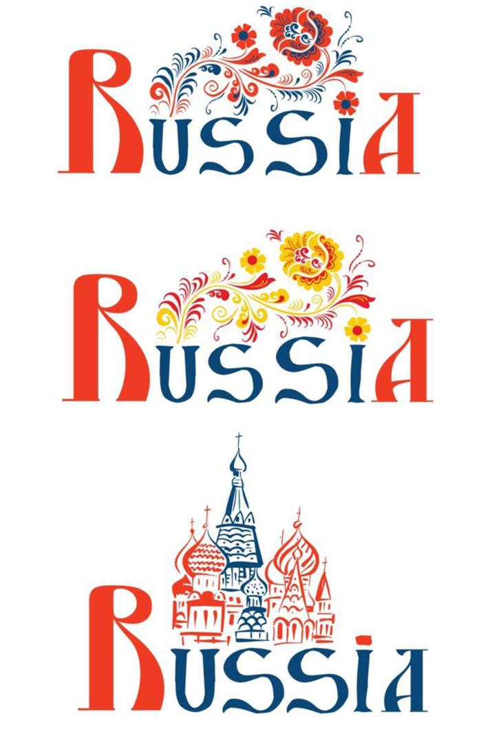 Фото №9 - Опубликована десятка лучших туристических логотипов России