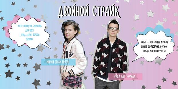 Фото №3 - Актеры и актрисы, о которых мы будем говорить в 2017-м