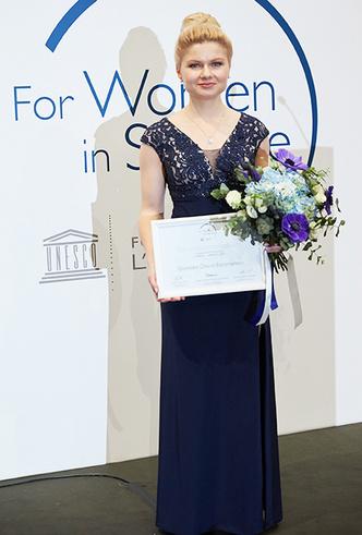 Фото №4 - В Москве вручили стипендии L'Oreal-Unesco «Для женщин в науке»