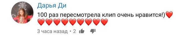 Фото №3 - У Кати Адушкиной вышел новый клип