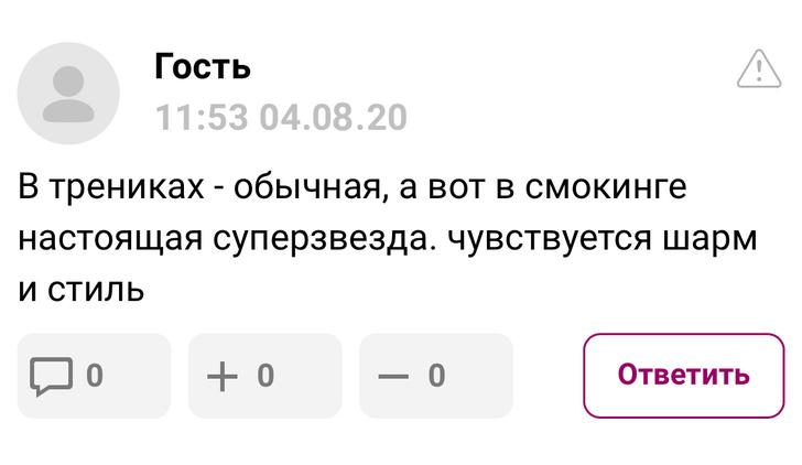 Фото №7 - «Хороша! Хоть в мешке, хоть в трениках»: что читательницы Woman.ru думают о нарядах и стиле Паулины Андреевой