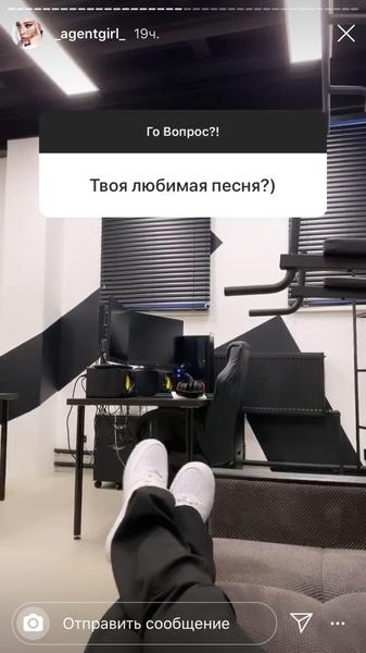 Фото №1 - Настя Ивлеева назвала свою любимую песню— и это не трек Элджея
