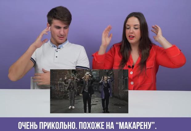 Фото №1 - Иностранцы смотрят и комментируют клипы Little Big (видео)