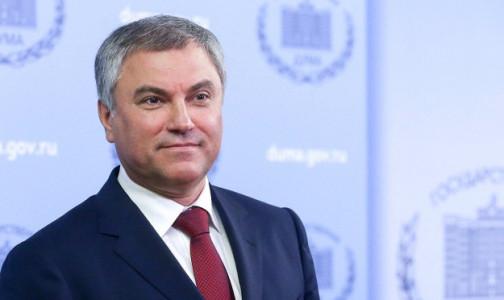 Фото №1 - Володин: Пятеро депутатов Госдумы заболели COVID-19 повторно