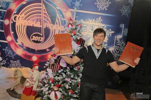 Юрий Шатунов, «Песня года 2013»