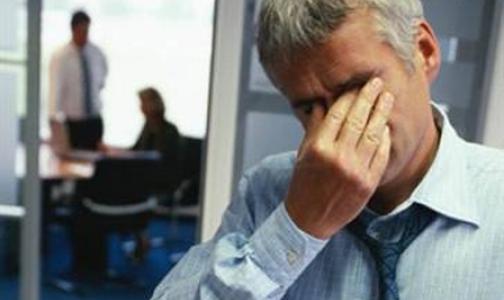 Фото №1 - Нежелание идти на работу – это депрессия