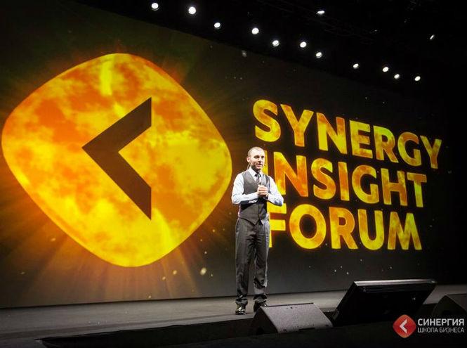 Фото №1 - Synergy Insight Forum: трансформация сознания