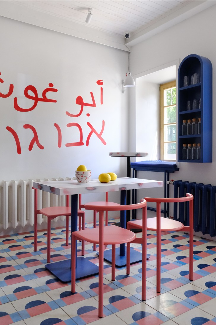 Фото №3 - Яркое кафе «Абу Гош» на Трубной улице