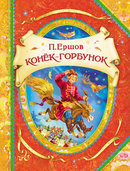 Фото №3 - Книжки на полку: для детей от 3 до 4 лет