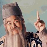 Конфуций 😎