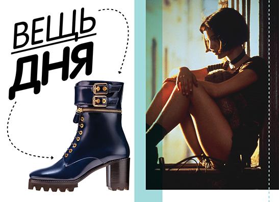 Фото №1 - Вещь дня: Ботинки Carlo Pazolini