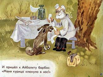 Фото №10 - Кадры из детства: зачем современному ребенку советские диафильмы