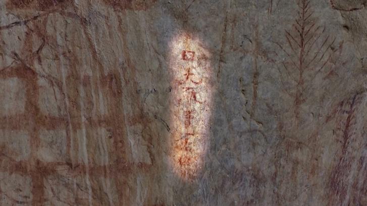 Фото №1 - В Тибете обнаружены петроглифы