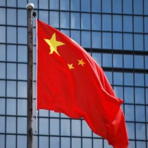 Фото №1 - Китай скорбит по погибшим