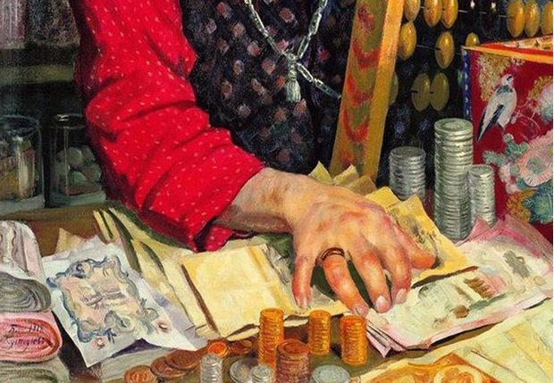 Фото №1 - Сколько в пересчёте на современные деньги заработали, потратили и проиграли персонажи старых книг
