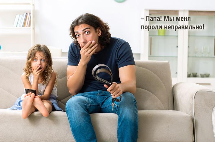 Фото №6 - 19 родительских ситуаций, на которые отец и мать реагируют совершенно по-разному