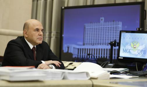 Фото №1 - Мишустин выделил еще 26 млрд рублей на спецвыплаты медикам