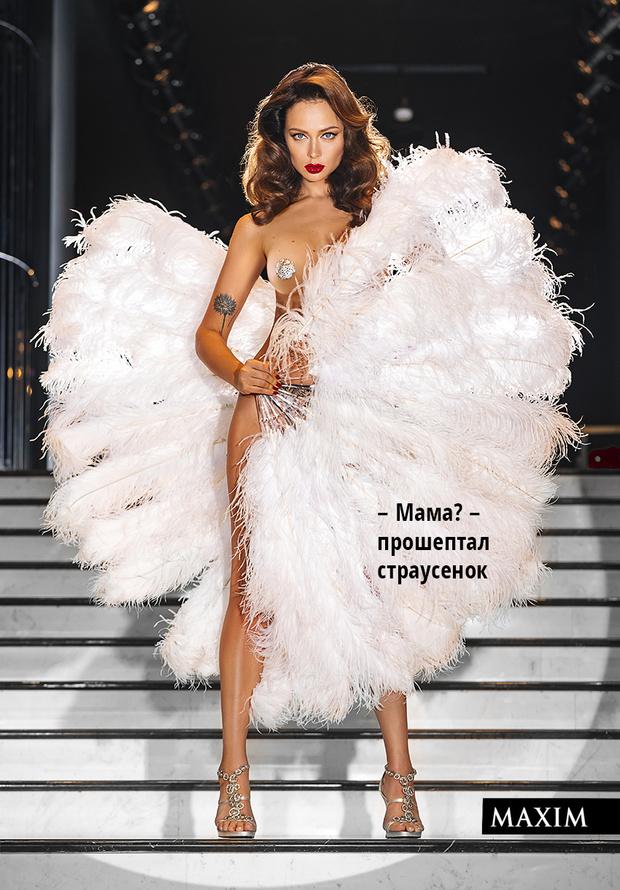 Фото №5 - Настасья Самбурская на обложке апрельского номера MAXIM!