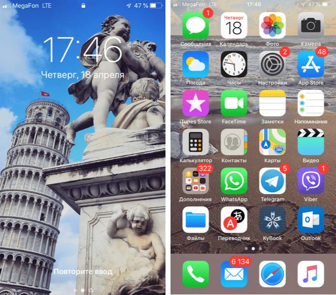 Фото №9 - Любимые приложения, красивые заставки и секреты: что в телефонах у редакции Elle Girl