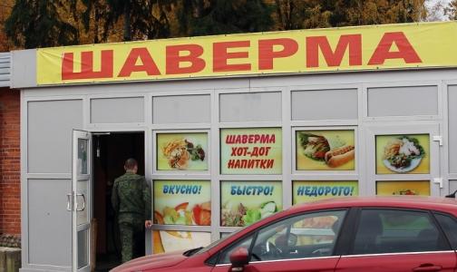 Фото №1 - В Петербурге временно закрыли 14 точек с шавермой