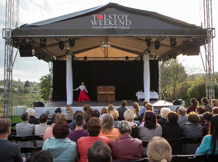 Фото №1 - Толстой Weekend: 3 главных события театрального фестиваля в «Ясной Поляне»