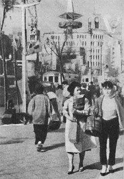 Фото №2 - Токийский дневник