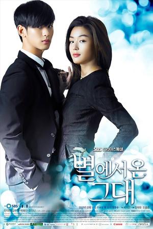 Фото №5 - 7 корейских актеров и актрис, которые чуть не отказались от своих звездных ролей в дорамах