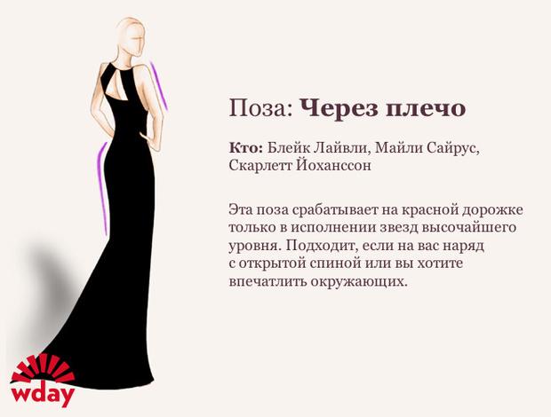 Фото №3 - Как встать, чтобы быть стройнее: позы актрис на «Оскаре»