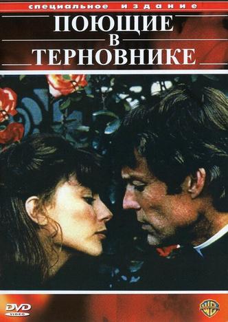 Фото №11 - Как Ромео и Джульетта: 10 фильмов и сериалов про запретную любовь