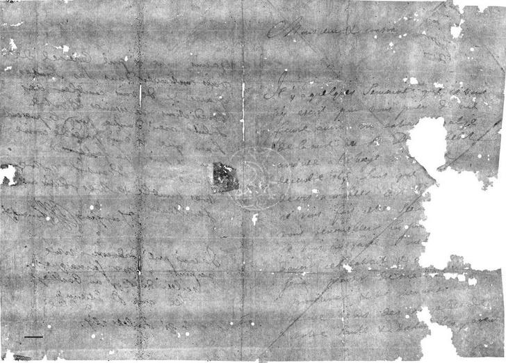 Фото №1 - Ученым удалось прочитать сложенное в несколько слоев письмо XVII века