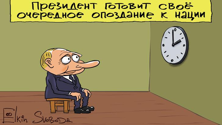 Фото №1 - Лучшие шутки о выступлении президента и частичной отмене карантина