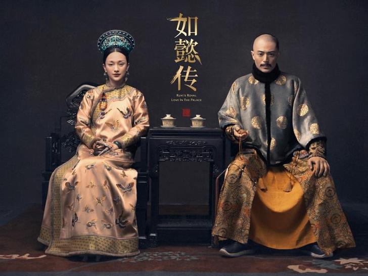 Фото №5 - Китайские дорамы, основанные на реальных событиях 🎑