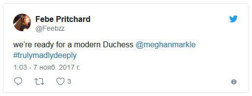 Фото №7 - Вы ее полюбите: как британцам прививают любовь к «неправильной невесте» Меган Маркл