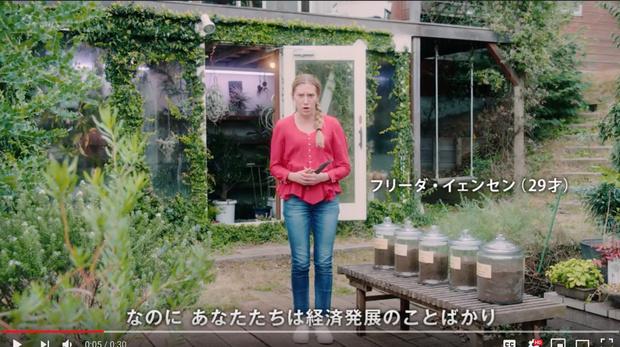 Фото №1 - Японская реклама-пародия на Грету Тунберг (видео)