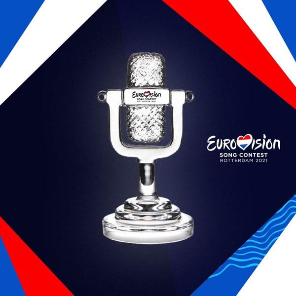 Фото №1 - «Евровидение-2021» разрешит присутствие на конкурсе реальных зрителей