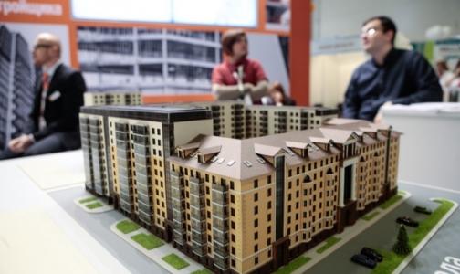 Фото №1 - Налогоплательщики помогут сотрудникам Фонда ОМС приобрести новое жилье