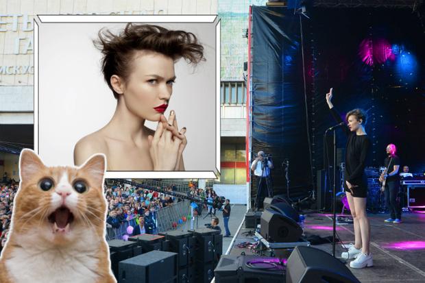 Фото №2 - «Моя Мишель» даст концерт 12 ноября