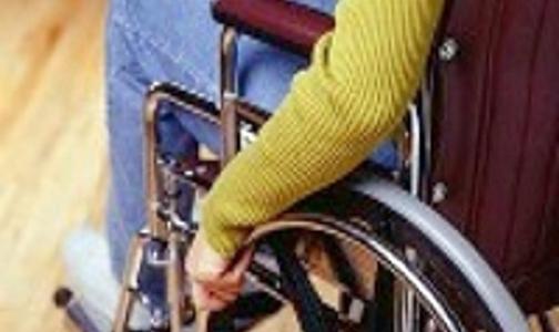 Фото №1 - С 1 мая оформить инвалидность станет проще