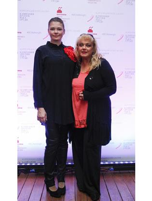 Фото №2 - Estée Lauder начинает кампанию против рака груди