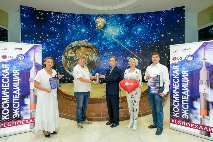 """Фото №2 - Компания LG и ОРКК отправили на Байконур """"космическую"""" экспедицию"""