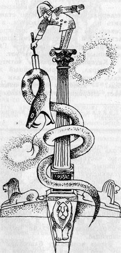 Фото №2 - «Трех змей — на угловой столик!»