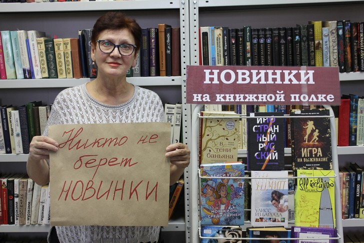 Фото №5 - «Никто не целится в смотрителя из лука»: российские театры, музеи и библиотеки пытаются весело скучать по посетителям (фото)