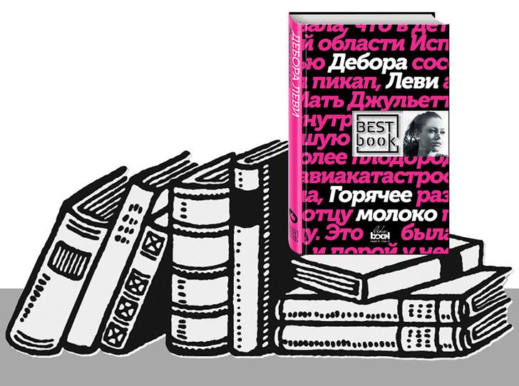 Фото №7 - Must read: читаем обладателей Нобеля и Букера